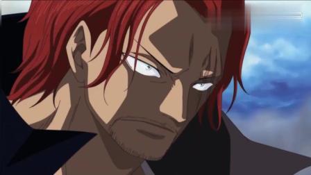 海贼王-红发改口叫蒂奇为黑胡子, 黑胡子新四皇的地位得到承认