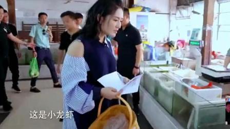 谢娜市场买水果, 老板娘: 送你一个菠萝, 你不有个歌《菠萝菠萝蜜》