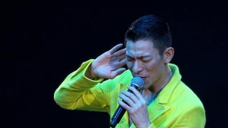 这首歌绝对是刘德华的巅峰之作, 舞台圈粉, 真的好听到不行!
