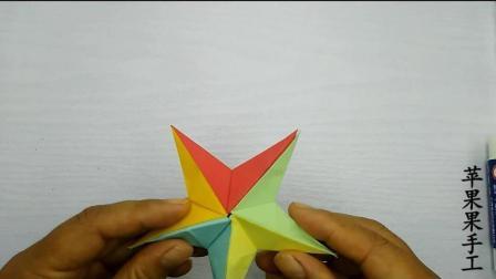 3D立体彩色五角星折纸教程, 折法很简单, 用线穿起来可以做装饰
