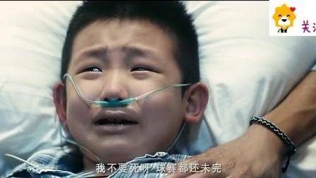 6岁小孩临终前问医生, 我可以晚点吗? 看完泪奔了。
