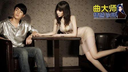大师智斗奇葩相亲男, 却遭遇激情视频聊天