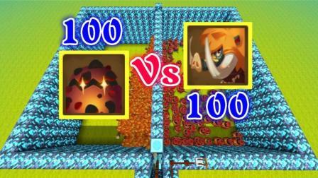 迷你世界: 100野人VS100爆爆蛋, 把基石都炸没了