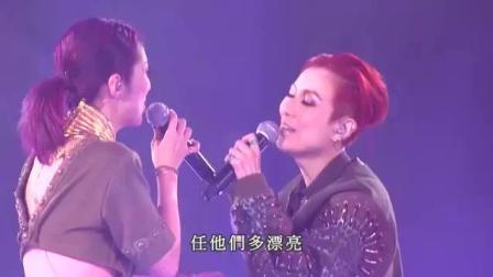 杨千嬅郑秀文演唱会同台引爆全场, 一首《终生美丽》再创经典现场