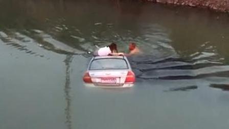 女司机驾车冲入河中 英勇男子跳河相救