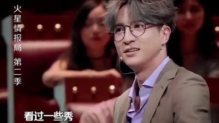 薛之谦最怕听见记者问这个问题, 薛之谦: 我最喜欢跟记者玩了!