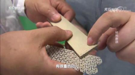 央视实测: 3D打印PEEK与钛网颅骨修补材料优劣对比