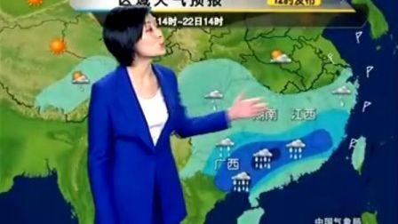 1月21日午间全国天气预报——明后两天 冷空气将主要影响南方