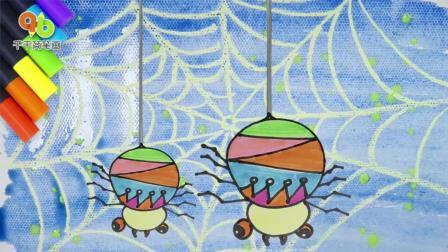多彩的蜘蛛和奇妙的蜘蛛网, 它们交织了美丽的多彩画面, 动物简笔画大全