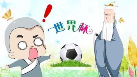 为什么中国和美国不参加世界杯? 老禅师一句话说出答案