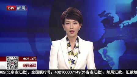 国际乐器演奏日中国首站启动