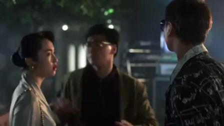 """狱中龙: 马超带人""""砸场""""刘德华负伤, 三叔出面全摆平"""