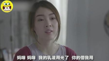 泰国广告又搞事情了, 说好的甜蜜呢? 看着看着又哭了!