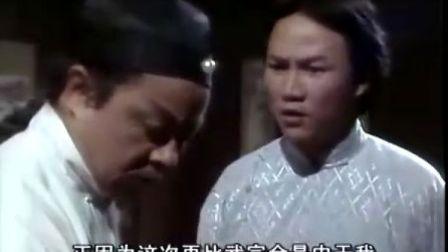 ATV超经典黄元申1981年【大侠霍元甲】03