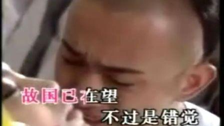 杨洋禹胧-红花红颜[国][CRC.KTV剧场版][94版(新书剑恩仇录)主题曲]