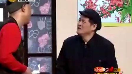 辽宁卫视春晚 赵本山毕福剑小品《就差钱》4