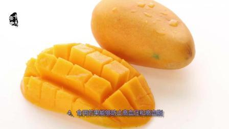 芒果是很好吃的水果, 但要注意, 芒果有好处也有坏处