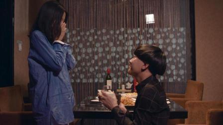 陈翔六点半: 给女友的惊喜求婚, 却意外变成催泪现场