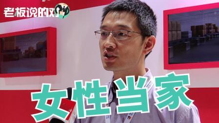 京东高管谈女性购物: 买游戏电脑像男子汉