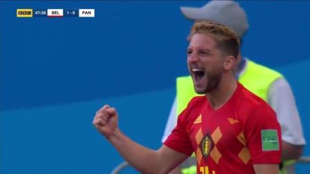 世界杯G组: 比利时3比0大胜巴拿马迎开门红