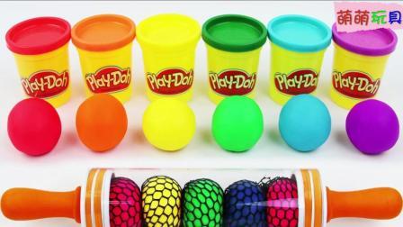 培乐多彩泥球与减压葡萄球魔力72变, 儿童色彩认知培养宝宝想象力