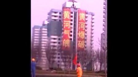 实拍泰安64米高楼爆破
