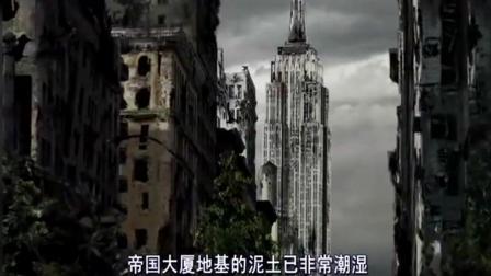 1000年后的地球, 埃菲尔铁塔塌了, 自由女神像也塌了!