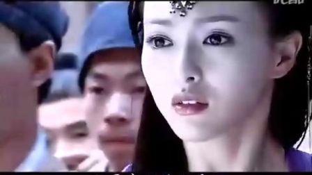 仙剑奇侠传三主题曲 偏爱