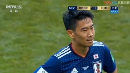 【全场集锦】香川真司点球破门 哥伦比亚1-2日本