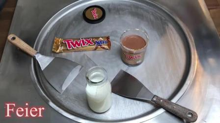 清凉一夏, 自制特趣Twix牛奶焦糖夹心巧克力条冰淇淋, 健康好滋味!