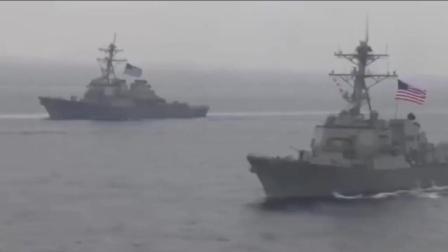 """美日印在华""""眼皮底下""""军演? 中国这艘船露面三国集体尴尬"""