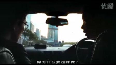 王宝强经典台词 我不是劫匪