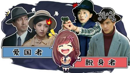 张鲁一佟丽娅遇上陈坤万茜 你会支持哪对cp?