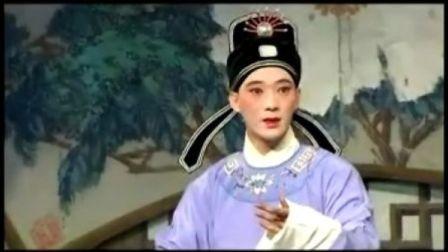 庐剧《孙自高卖水》一 魏晓波、王小兰