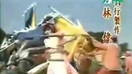 台湾经典剧集《刺马》片头主题歌