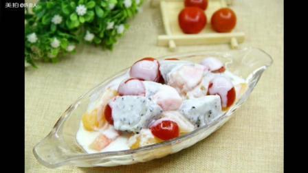 酸奶水果捞这样做, 美味又瘦身