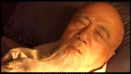 百年虚云 09