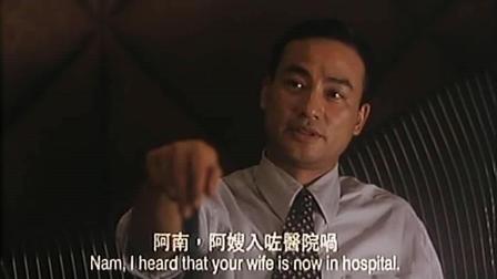 蒋天生向陈浩南袒露心声, 大哥难当