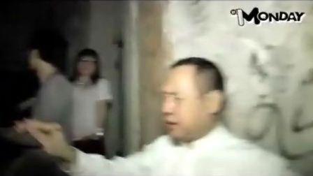 新Mon怪谈-元朗碟仙惊魂1