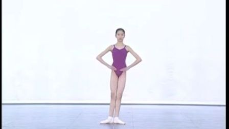 古典舞基训4