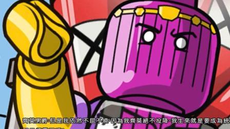 邪恶大师VS钢铁侠与雷神-《乐高漫威复仇者联盟》第24期(小剑解说)