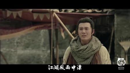 韩东旭、刘屹宸合唱电影《张三丰之末世凶兵》主题曲《江湖有道》