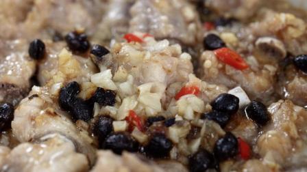 饭米食谱 I 一分钟学会豆豉排骨