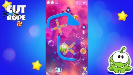 趣盒子游戏 2018 割绳子 魔法世界 蘑菇乐园的黑洞与白洞