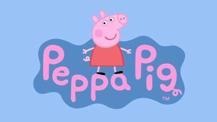 小猪佩奇身上纹, 掌声送给社会人! 小猪佩奇究竟为何能够火爆全球? 值得每一位父母深思