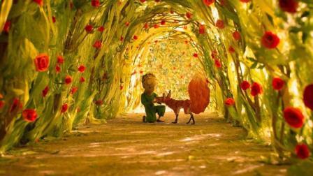 能看懂童话电影《小王子》的恰恰是成年人