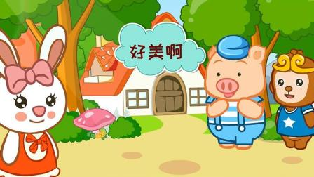 汉语拼音ün