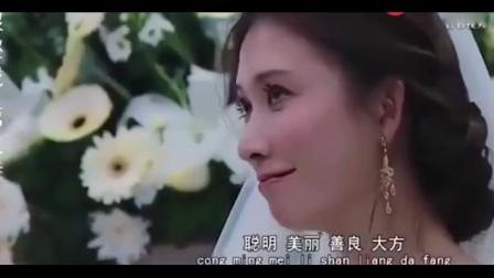 黄渤林志玲, 教堂举行浪漫结婚典礼, 罗志祥爆笑抢戏: 我反对!