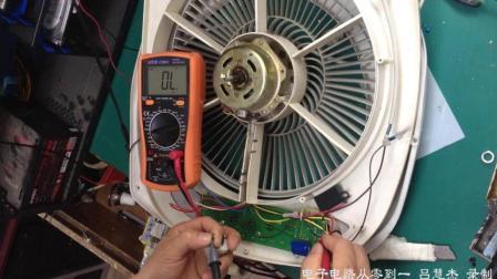 手把手教你修理电风扇、装有电脑板的这种高档电风扇不通电故障的维修