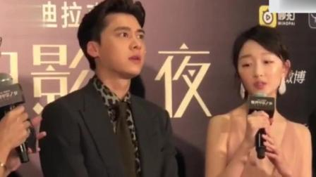 当着李易峰的面被问: 合作过的男演员谁最帅? 周冬雨回答太机智了